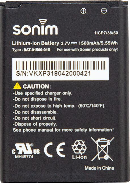 Sonim 1500mAh Li-ion Battery for XP3 - Black