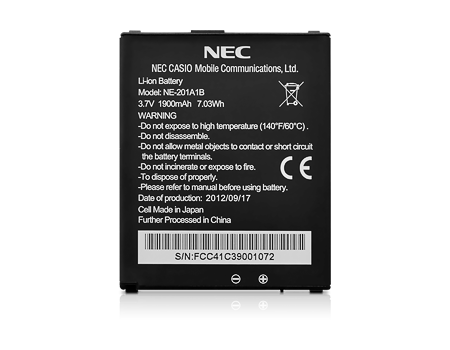 Standard Lithium-Ion 1850 mAh Battery - NEC N201A1A